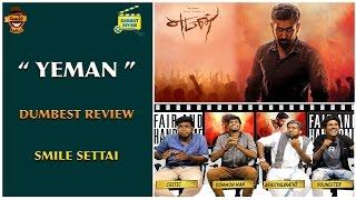 Yeman Movie Review | Dumbest Review | Smile Settai | Vijay Antony, Miya George
