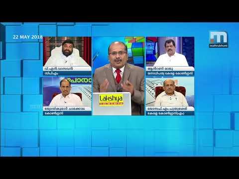 Did Appeasing Mani Boomerang On LDF?| Super Prime Time| Part 1| Mathrubhumi News
