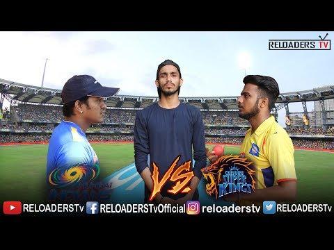 MI VS CSK FINAL | IPL 2019