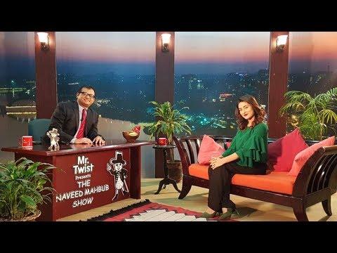 নাভিদ মাহবুব শো-তে মেহজাবিন চৌধুরী | The Naveed Mahbub Show | Humorous Interview | Mehjabin Live