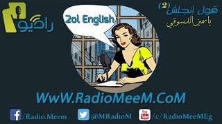 "Radio MeeM || 2ol English ""Season 2 Episode 4"""