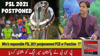PSL 2021 Postponed | Who's responsible PCB or Franchise ? Analysis With Shoaib Akhtar | BNH