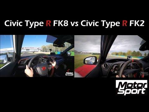 Honda Civic Type R FK8 vs FK2 - Magny-Cours GP (Motorsport)