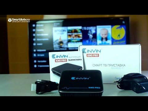 Обзор Android Смарт-ТВ приставки Invin KM5 PRO –все для русского человека