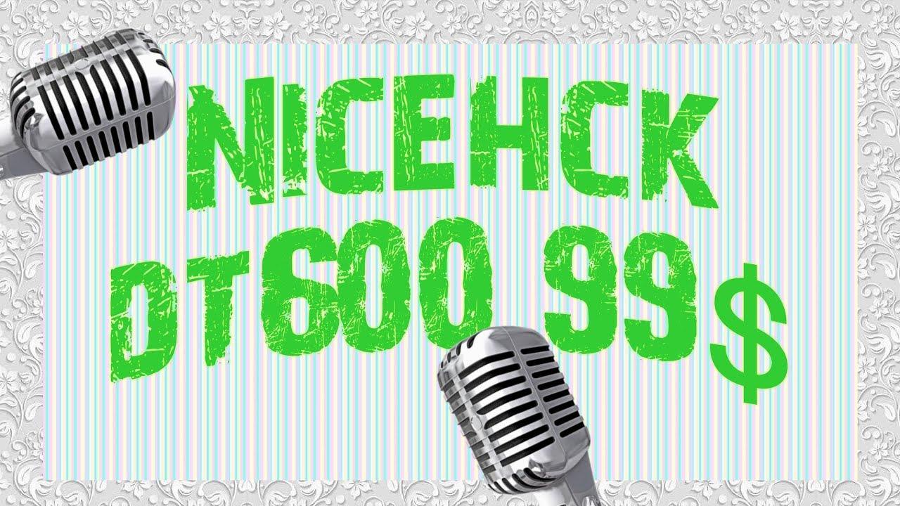 Nicehck dt600