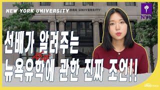 Uway 유학 - [N…