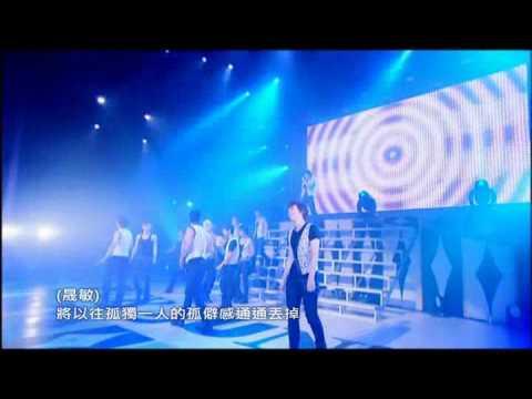 [Live] 슈퍼주니어(Super Junior) | Disco Drive (繁中字幕) mp3