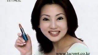 라끄베르 - 봄 립스틱'컬러분수'