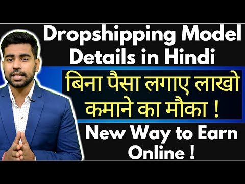 Dropshipping Model Explained in Hindi   New way to Earn Money Online   Part 1   Shopify