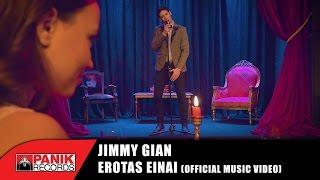 Jimmy Gian - Έρωτας είναι ... @ www.OfficialVideos.Net