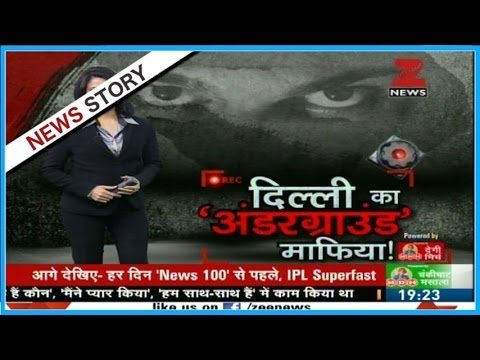Exposed: Zee News sting operation exposes water mafia of Delhi