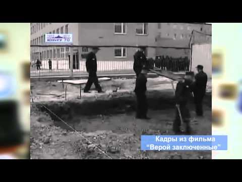 Всероссийский фестиваль телерадиопрограмм и телевизионных фильмов «Человек и Вера»
