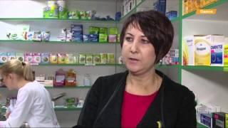 видео Аптека в Днепродзержинске