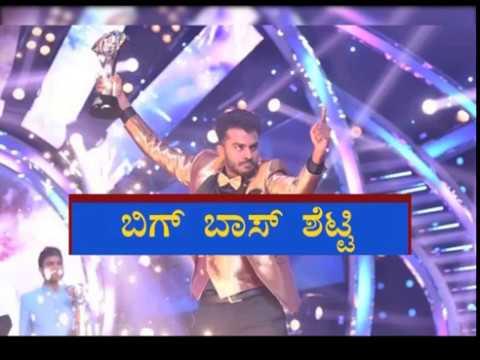Chandan Shetty's First 'Exclusive Interview' |P1| After Winning Bigg Boss Kannada S05.