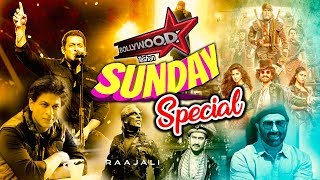 Bollywood Tashan Sunday Special: Latest Bollywood News | Salman Khan, Shahrukh Khan, Aamir, Akshay