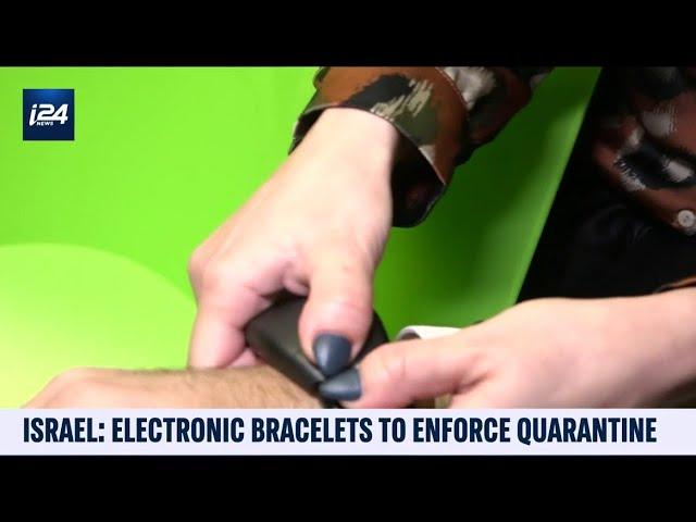 Israel: Electronic Bracelets to Enforce Quarantine