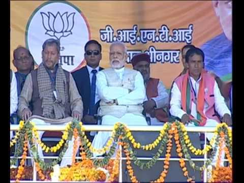 Modi addresses public rally in srinagar , Uttarakhand