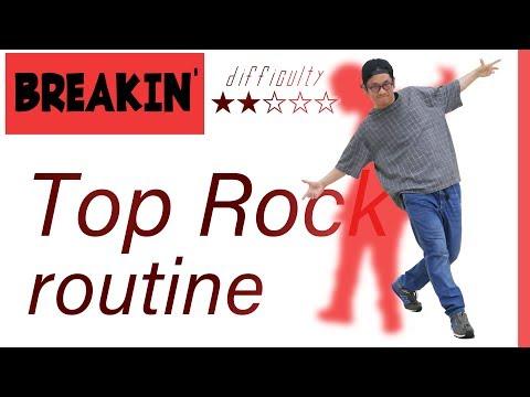 ブレイクダンスのステップは楽しい!トップロック・初級ルーティン【振付】Breakdance  TopRock routine