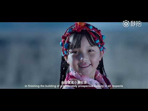 The Chinese Dream My Dream.A new era to China .The Belt and Road