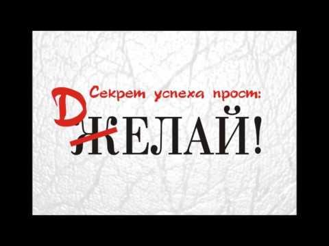 Alex Neimil feat Yury Savalin - Делай (Do what you wanna do)