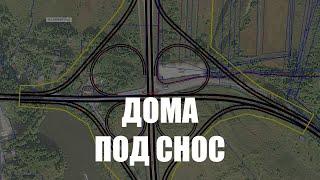 В Калининграде изымают землю и жилые здания на пересечении Емельянова и Большой Окружной