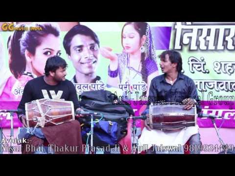 मिथलेश भाई का ढोलक Bajane का लाइव मुकाबला, Beautiful Music With Bhojpuri Song