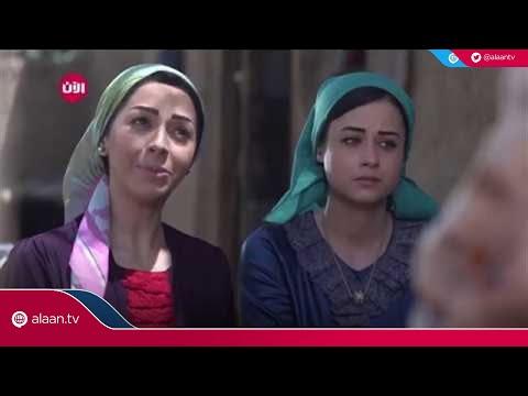 مسلسل طوق البنات ـ محاكمة أبو طالب - الحلقة 27  - نشر قبل 17 دقيقة