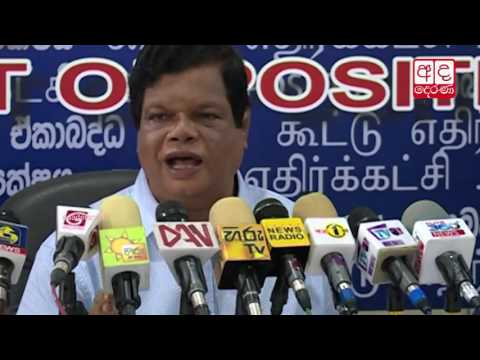 IMF only approved the third tranche, not a new loan - Bandula