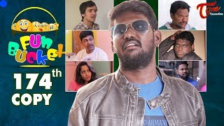 fun-bucket-174th-episode-funny-videos-telugu-comedy-web-series-harsha-annavarapu-teluguone