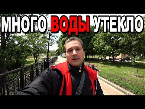 Новости и Тв умалчивают об этом! Донецк сегодня! Цены и Жизнь 2020!