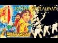 Download Ratha Thilagam│Full Tamil Movie│ Sivaji Ganesan, Savitri, Nagesh MP3 song and Music Video