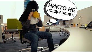 C днем рождения, Linux!