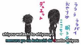 【Karaoke】You're An Ineffective Kid【on vocal】