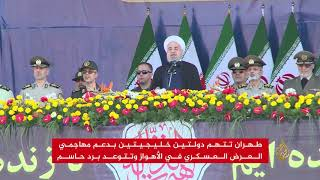 إيران تتهم دولتين خليجيتين بالتورط بهجوم الأهواز وتتوعدهما