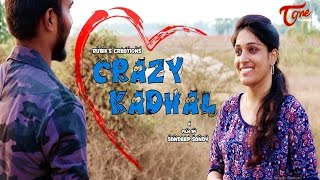 Crazy Kadhal || Telugu Short Film 2017 || By Sandeep Sandy