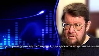 Евгений Сатановский «Усама бен Ладен был иконой и символом»