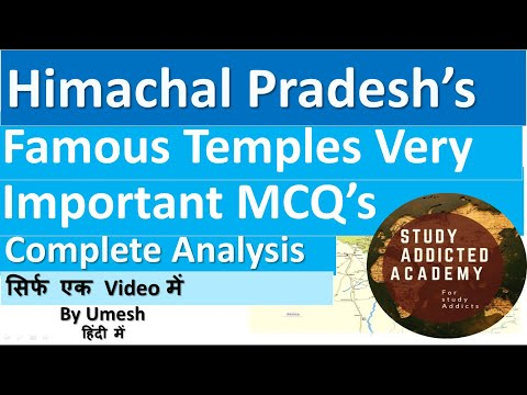 MCQ's on Famous Temples of Himachal Pradesh Part 2