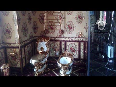 Унитаз и биде из золота: СК России показал кадры из особняка владельца подпольных казино в Якутске