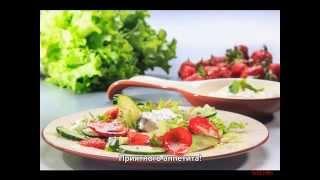 Салат из клубники рецепт