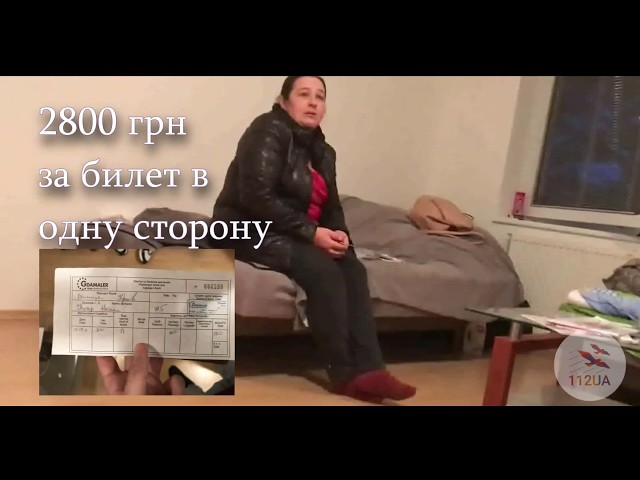 Як кидають в Чехії ! Страшний сон заробітчанина. Злі КЛІЄНТИ. Робота в Чехії. #7. Інтерв'ю.