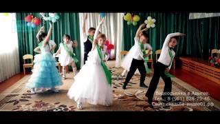 Видеосъемка дети танцуют в садике в п. Табачный.(Дети танцуют в садике в п. Табачный. Видеосъемка выпускных в детском саду. Смотрим подробнее на сайте: http://с..., 2016-06-02T18:58:23.000Z)