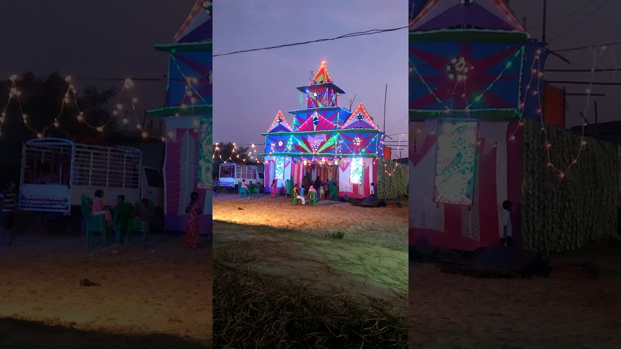 Shuv laxmi tent house malangwa.10sarlahi nepal mo.9854035155 & Shuv laxmi tent house malangwa.10sarlahi nepal mo.9854035155 - YouTube