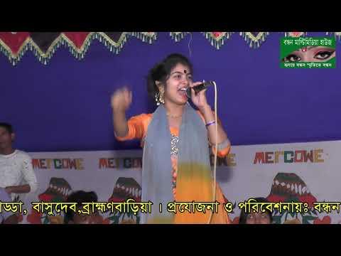Antora Sarkar  | Qawwali Heart Touching Song  | বাংলা কাওয়ালী |