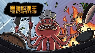 The Monster Chef-An upcoming mobile game from china