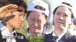 송지효, 김종국 '마라 맛 손바닥 스매싱'에 생존 위한 밑장 빼기!(ft. 짠한 지석진)