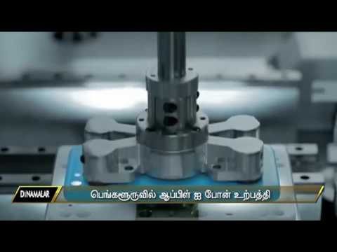 Apple iPhone starts Manufacturing in Bangalore