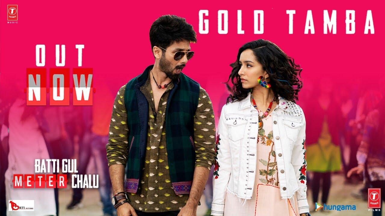 Gold Tamba Video Song | Batti Gul Meter Chalu | Shahid Kapoor, Shraddha Kapoor #1