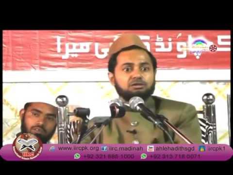 Jashn E Eid Milad Un Nabi ﷺ.  Molana Jarjees Hafizahullah thumbnail