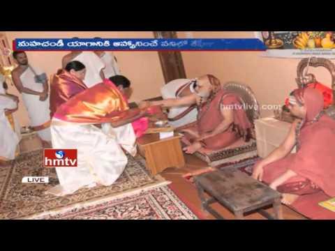 Cm Kcr Invites Sringeri Peetadhipathi Bharati Tirtha For Ayutha