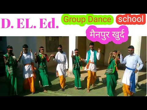 Chattisgarhi gtoup dance at higher secondary school mainpur